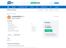 sammobile.ru