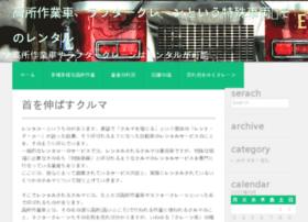 sammy-hokuto.net