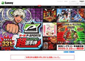 sammy.co.jp