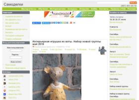 samodelki.com.ua