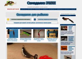 samodelkifish.ru
