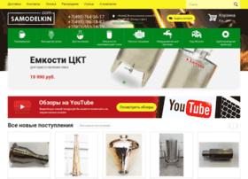 samodelkin.com