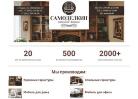 samodelkin46.ru