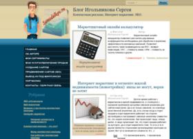 samodelkov.ru