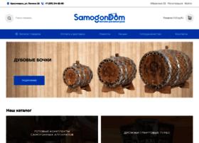 samogondom.com