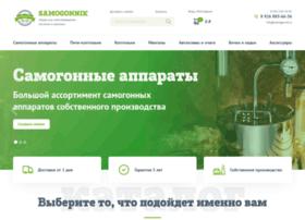 samogonnik.ru