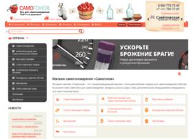 samogonov.com