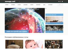 samogoo.net