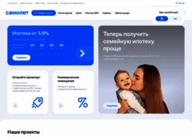samolet.ru