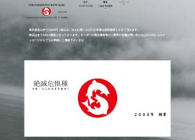 samongachi.com