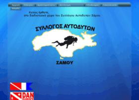 samosdivers.gr