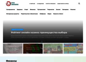 samosoverhenstvovanie.ru