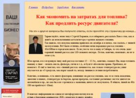 samosvalomi.com
