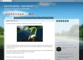 samothrakitika.blogspot.com