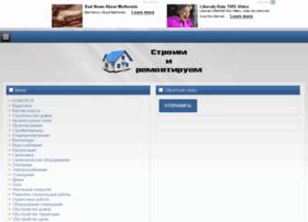 samouchitelionline.ru