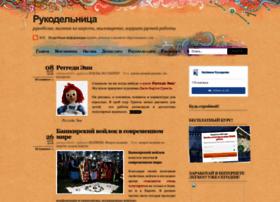 samoydelkin.ru