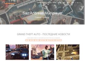 samp-team.com