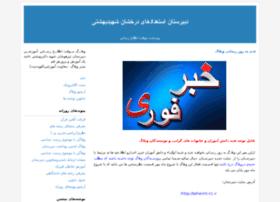 sampadi-n1.blogfa.com
