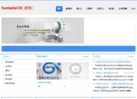 samplecd.org