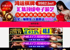 samplelettertemplates.com