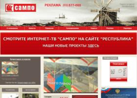 sampo.tv