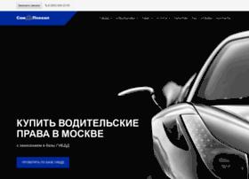 sampoehal.ru