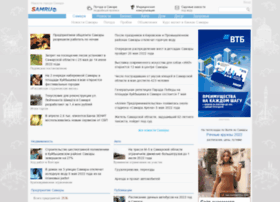 samru.ru