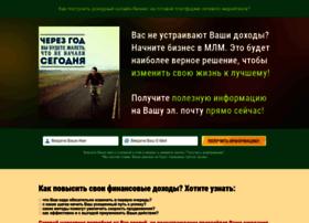 samsebeboss.ru