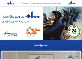 samservice.com