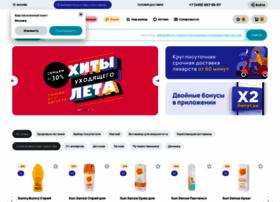 samson-pharma.ru