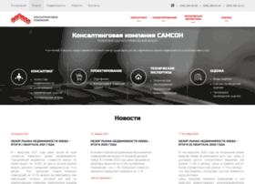 samson.com.ua