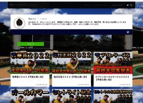 samsonblog.com