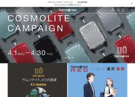 samsonite-store.jp
