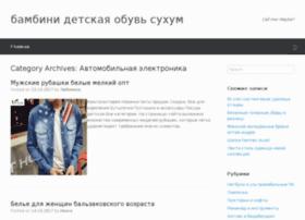 samsosdam.ru