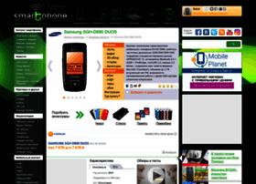 samsung-duos-d880.smartphone.ua