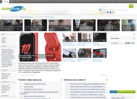 samsung-fun.ru