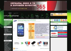 samsung-galaxy-ace-3-gt-s7272.smartphone.ua