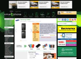 samsung-gt-s3600.smartphone.ua