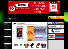samsung-gt-s5230.smartphone.ua