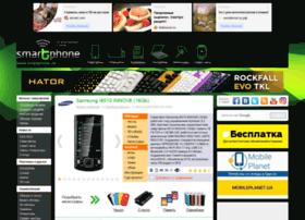 samsung-i8510-innov8-16gb.smartphone.ua