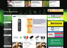 samsung-impact-sf.smartphone.ua