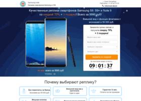 samsung-note.ru