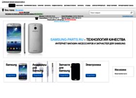 samsung-parts.ru