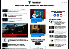 samsung-s5230.trashbox.ru