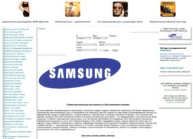 samsung-servicemanuals.ru