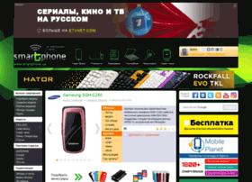 samsung-sgh-c250.smartphone.ua