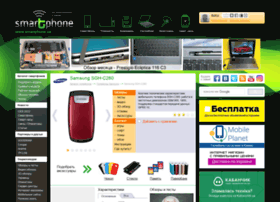 samsung-sgh-c260.smartphone.ua