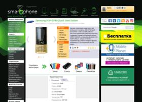samsung-sgh-d780-duos-gold-edition.smartphone.ua