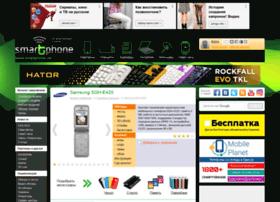 samsung-sgh-e420.smartphone.ua