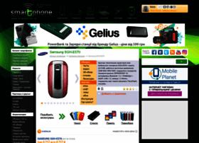 samsung-sgh-e570.smartphone.ua